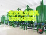 JS全国销售《工业滤水器〓常温膜式除氧器》