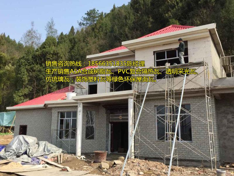 装饰别墅屋顶树脂瓦施工