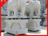 福建石雕大象 门口石大象 仿古石材大象雕刻厂家