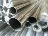 专业生产304不锈钢抛光管