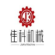 江阴市佳科机械制造有限公司的形象照片