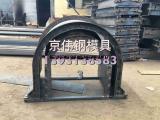 河道流水槽模具,水泥U型槽模具生产厂家京伟模具