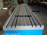 防护工程用铸铁工作平台 测量平板