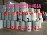 上海港进口沥青清关商检报关仓储货代物流公司