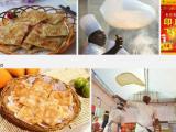 长沙有学印度飞饼的地方吗?