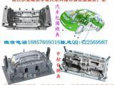 注射工艺模具汽车车灯模具SUV注射改装包围注射模具哪家做的好
