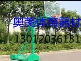 液压篮球架安装图,地埋篮球架