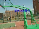 青少年篮球架介绍,移动式篮球架