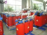 变压器厂家批发价格,经济实惠,全新变压器-广东紫光电气