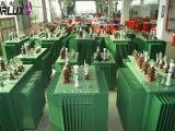 采购紫光油浸式变压器厂家直销特价批发-紫光电气