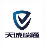 武汉天诚瑞通护栏有限公司的形象照片