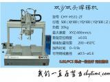 自动焊锡机供应商