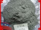 假的供应电气石粉 超细电气石粉