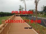 塑木木栈道地板100h25空心木塑地板环保材料厂庭院泳池地板