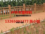 高档木塑材料防滑防腐安全地板145h50地板塑木户外地板批发