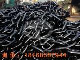 三山牌二级36毫米锚链|导缆孔|系缆桩|卸扣|80级起重链条
