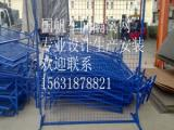 厂房隔离网制造厂家
