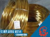 供应Hsn70-1加砷黄铜 Hsn70-1加砷黄铜线
