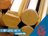 H80铜合金 H80普通黄铜