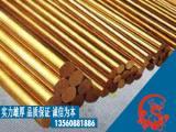 C21000普通黄铜 C21000黄铜棒价格