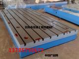 铸铁工作台/钳工划线工作台供应商