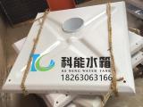 科能喷塑水箱 消防水箱 生活用水水箱 品质高 价格美