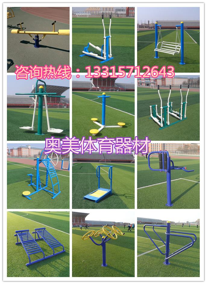 健身路径使用说明、户外健身器材送货上门、健身路径使用