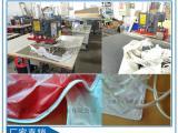 定制自动滑台软膜天花高频焊接机