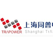 上海同普电力技术有限公司的形象照片