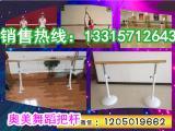 舞蹈室把杆、少儿舞蹈把杆高度使用、儿童舞蹈房把杆高度