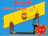 高性能振动筛选设备矿用圆振动筛厂家供应商|裕洲机械