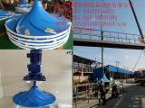 供应GSJB双、多曲面搅拌机,玻璃钢叶轮,500——2500