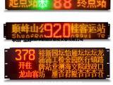 供应LED显示屏 点阵led车载屏 公交车LED显示屏