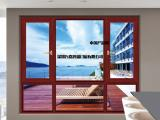 供应铝合复合窗 中高端铝合金别墅组合窗