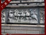 石头浮雕 石雕壁画雕刻 中式欧式浮雕专业雕刻厂家