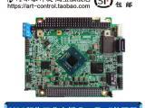 北京阿尔泰科技EPC92A1工业主板X86架构