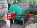 燃气甲醇节能生物质热水浴池供暖锅炉