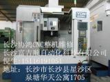 长沙协鸿数控机床CNC整机维修,协鸿CNC整机检测