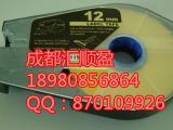 电缆挂牌PVC注塑印字机C-330P