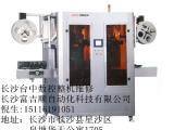 长沙台中精机数控机床CNC整机维修,台中精机维修,