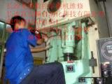 长沙台湾龙泽数控机床维修,台湾龙泽CNC维修,价格,维修厂家