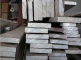 12厚的316不锈钢扁钢多少钱一吨