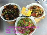 哪里学木桶饭广州哪家培训学校学冒菜学餐饮技术去哪里好