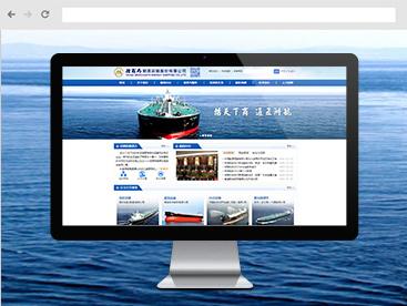 深圳物流公司网站建设 物流行业网站设计制作