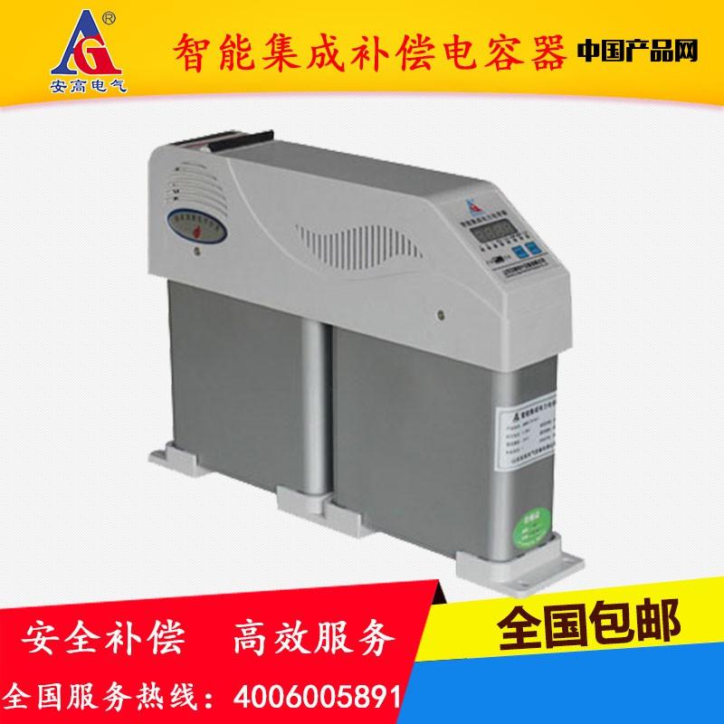 智能电容器补偿电容器的优点