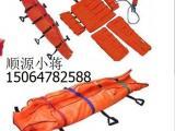 优质消防担架,负压担架,多功能担架,折叠担架