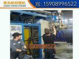 专业【HDPE缠绕管生产设备】  青岛帕特