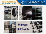 专业【PE塑钢缠绕管生产设备】  青岛帕特