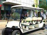 供应6座观光电瓶车,高尔夫球车,机场巡逻车