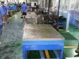 模具工作台 模具工作台尺寸厂家定做